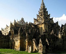 Ancient Kingdom of Inwa